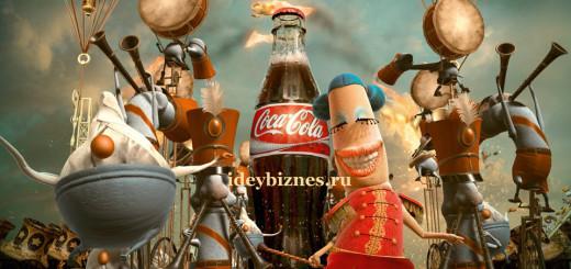 reklam-biznes